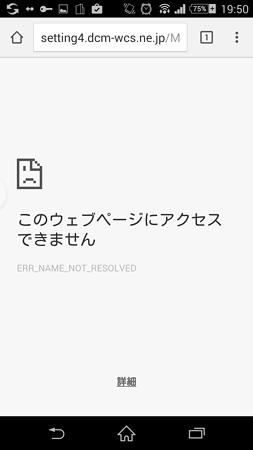 2015-08-04 10.50.40