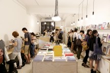 Bookshop, Image © Pon Ding