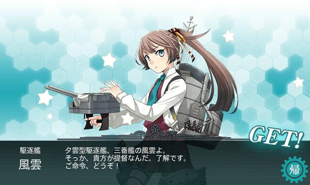 e7_風雲