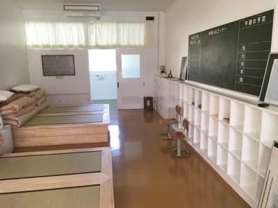 写真: 宿泊温泉学びの宿 道の駅 保田小学校