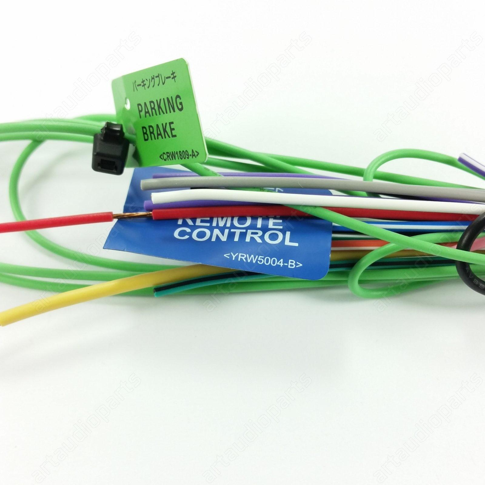 hight resolution of power cord wire harness for pioneer avic 5000nex avic 5100nex avic 5200nex