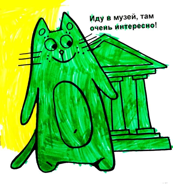 цвет в детском рисунке, психология цвета, значение цвета в рисунке