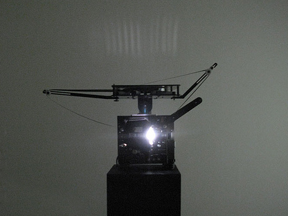 old 16mm projector
