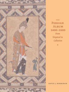 digi_persian