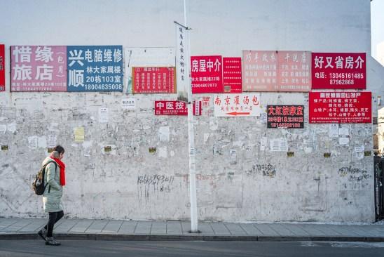 Harbin, university district