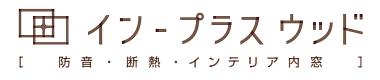 インプラスウッドのロゴ