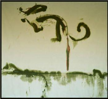 Zen Drip - Art by Dan Smith