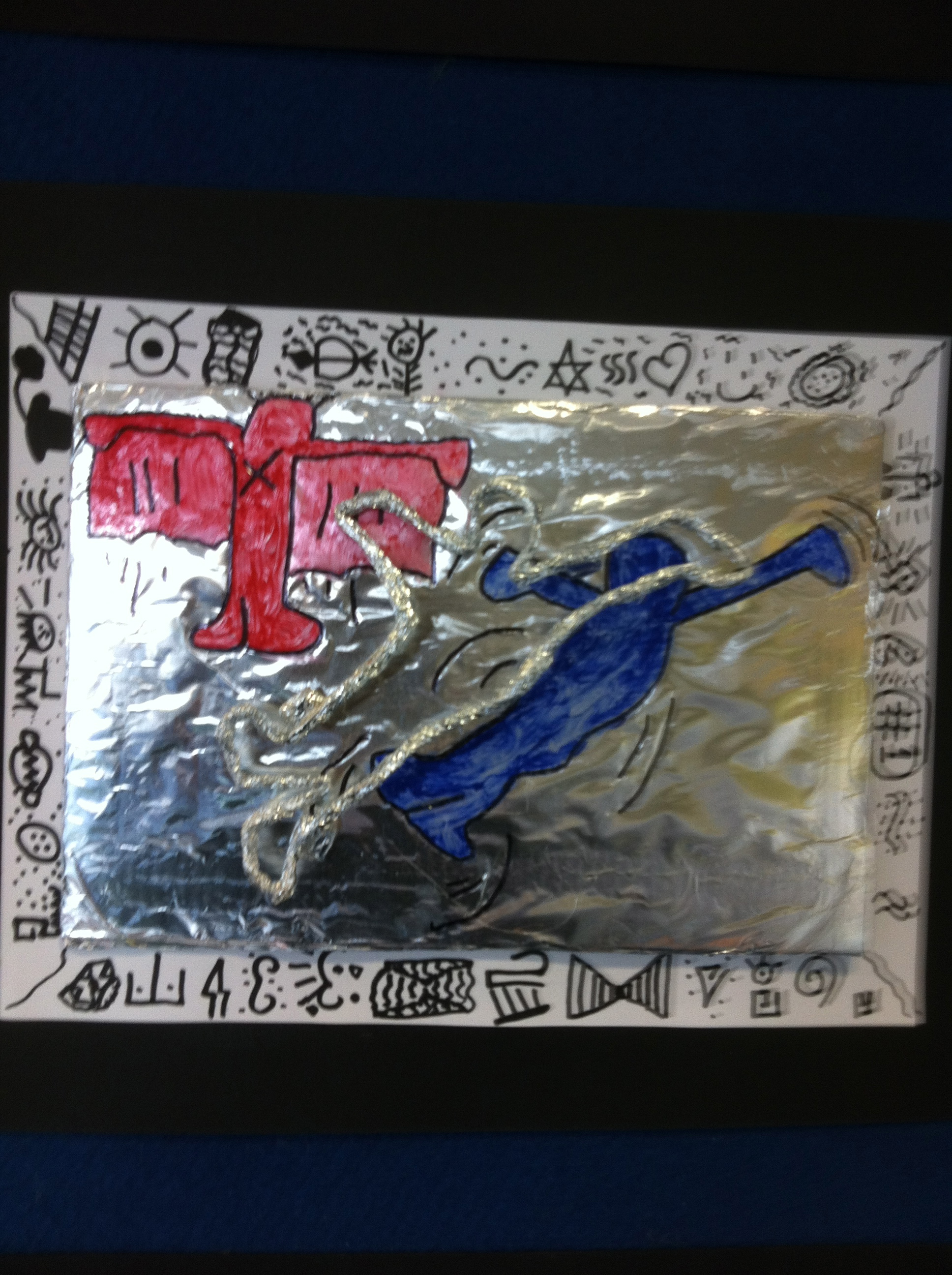 Keith Haring Drawing Painting Amp Wire Sculpture