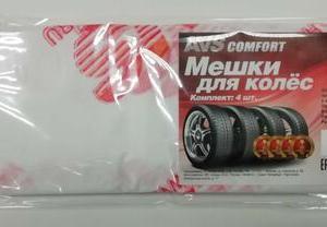 Мешки для колес AVS MK-1219 (к-т 4шт)