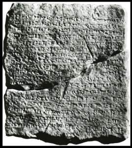 Image: Assyrian Tablet with Cuneiform Writing in the collection of Walters Art Museum  in Baltimore, Maryland shows how advanced the Assyrians were in human development