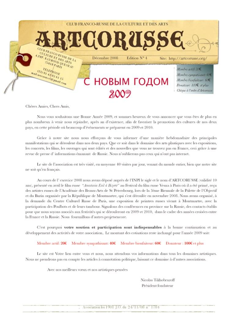 bulletin-decembre-08-pdf.jpg