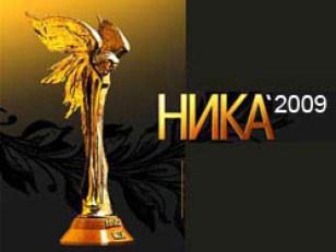 nika-trophee-2009
