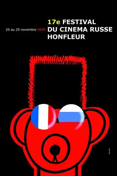 honfleur-cinema-2009