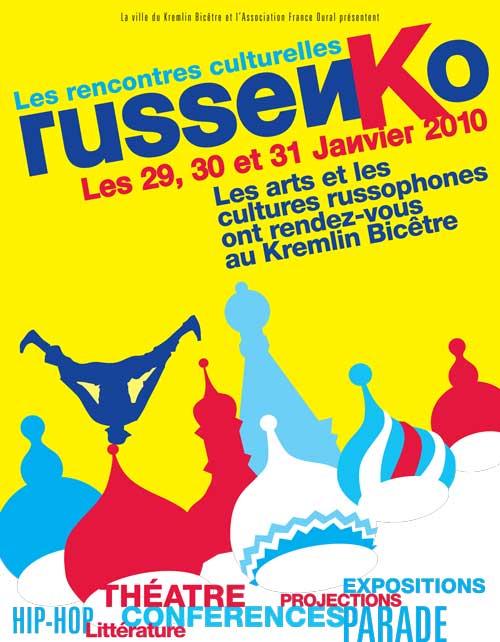 rencontres culturelles franco russes
