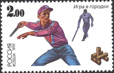 Russian_stamps_no_532_—_Gorodki_(kind_of_skittles)