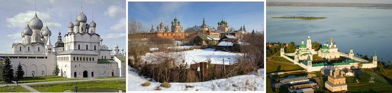 Forteresse de Rostov