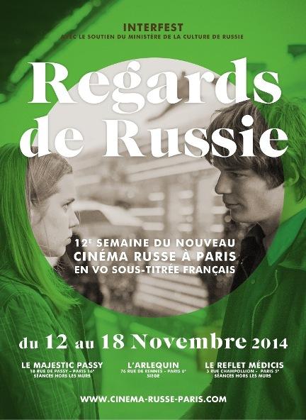 affiche-RegardsdeRussie-2014