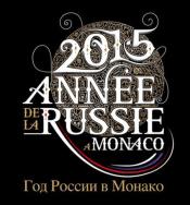 Sigle année russ Monaco