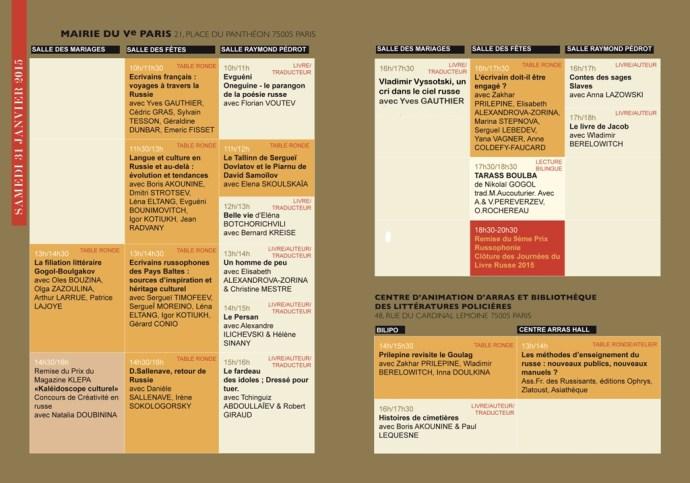horaires-JLR-sam-31-janvier-2015