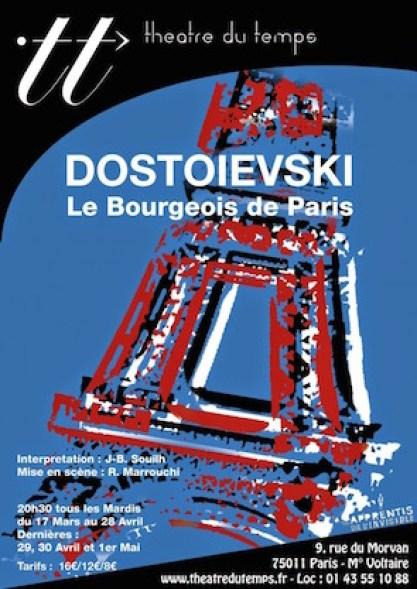 dostoevski-e1425238025768