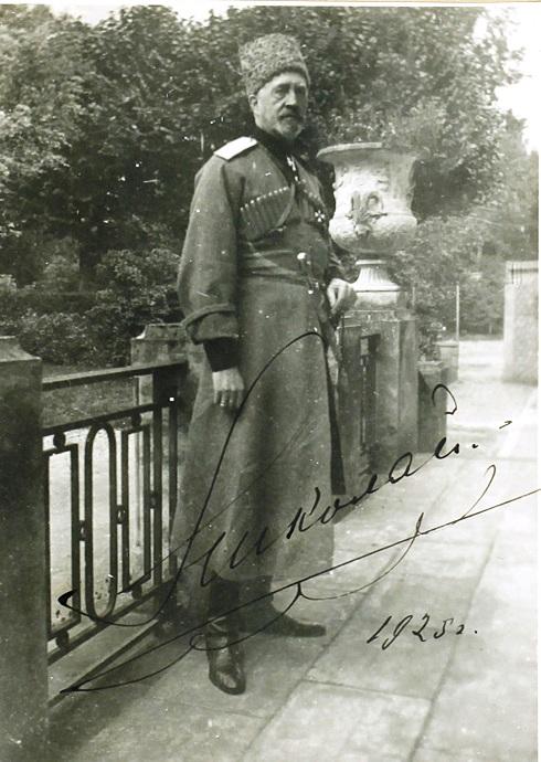 Gd Duc Nicolas 1925 Cannes