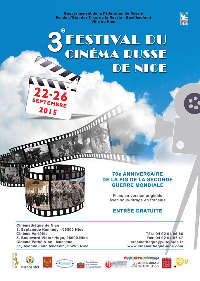 3e Fest cinéma russ Nice