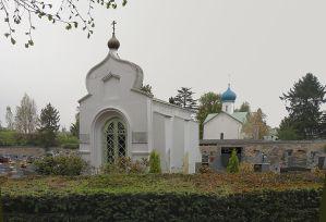 1024px-Sainte-Geneviève-des-Bois_Russian_Cemetery