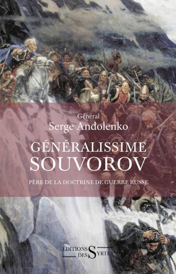 C_ANDOLENKO_Souvorov