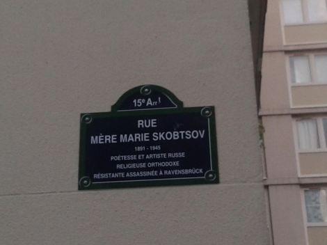 rue_Mère_Marie_Skobtsov-1024x768