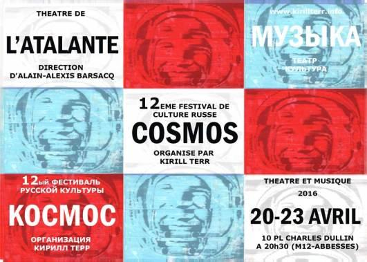 Festival-Cosmos-2016-P1