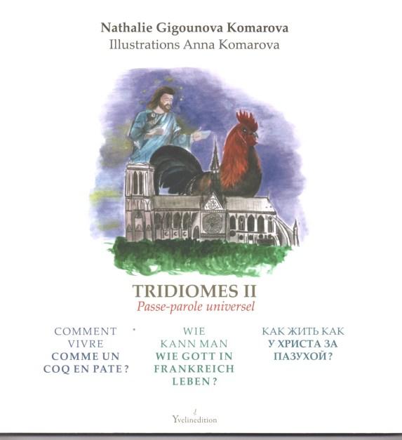Triodiomes II