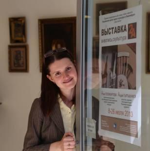 Anna Vitalevna Polikarpov