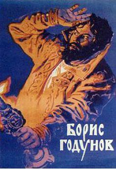Борис_Годунов_постер