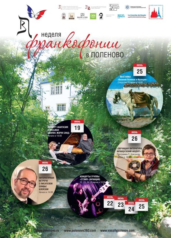 polenovo_FranceWeek_plakatA3_print.indd