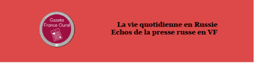 Bandeau Gazeta France Oural