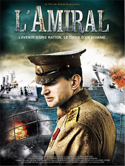 l'admiral