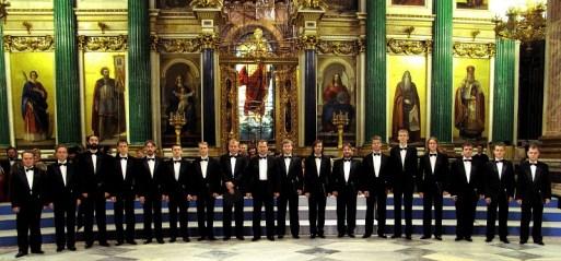 chœur de Volo