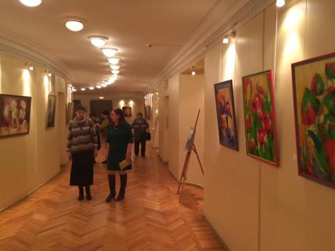 exposition Elana au foyer