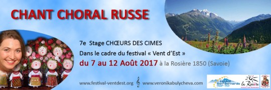 Stage-choral-russe-2017