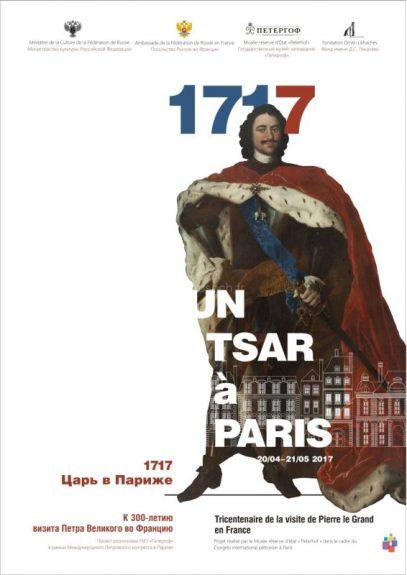 affic tsar à Paris