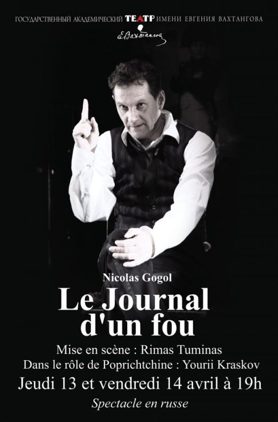 journal d'un fou