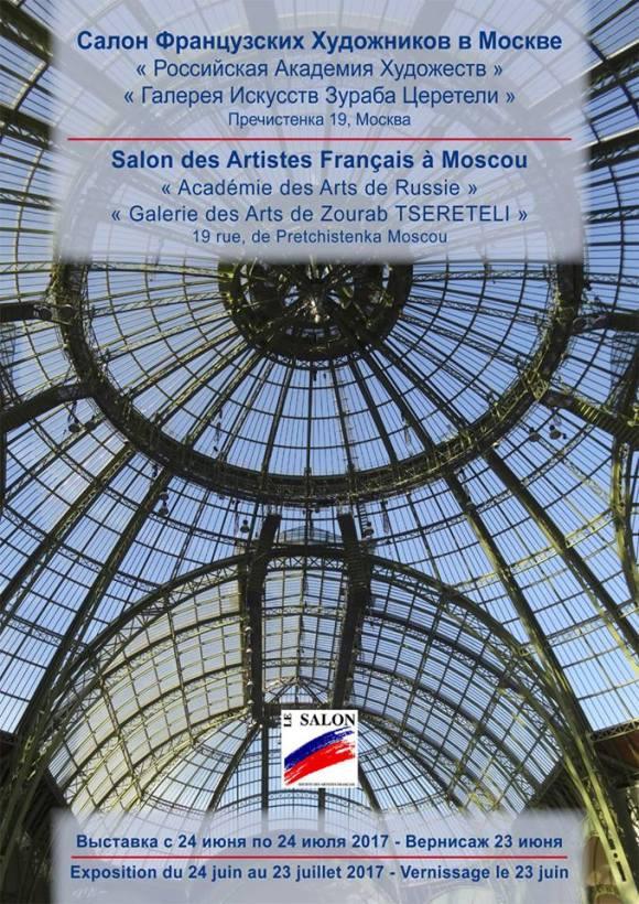artistes français Moscou