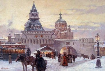 Moscou Zetline