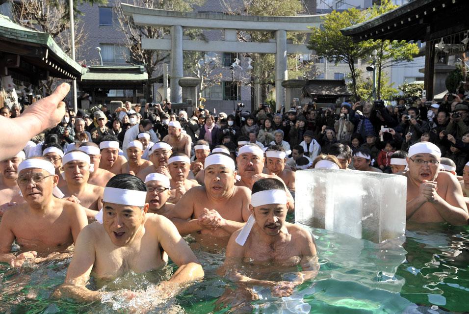 ritual ice water bath in Tokyo