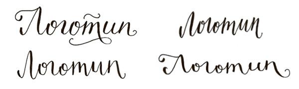 non-fikshn - Танец букв: 20 интересных фактов о леттеринге - творчество, рисование, леттеринг