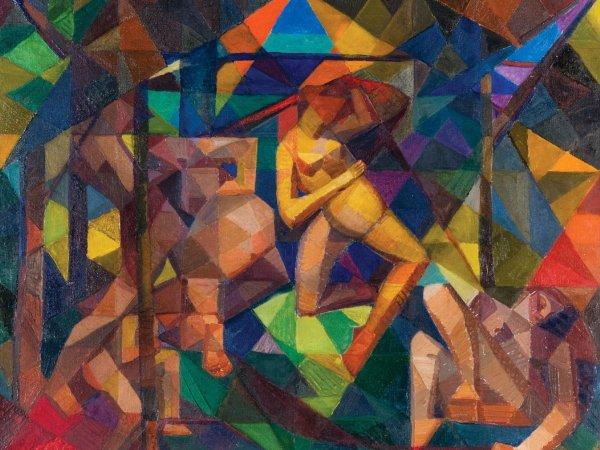 The Dance by Kathleen Munn
