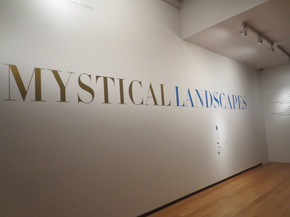 Mystical Landscapes Exhibit at the AGO