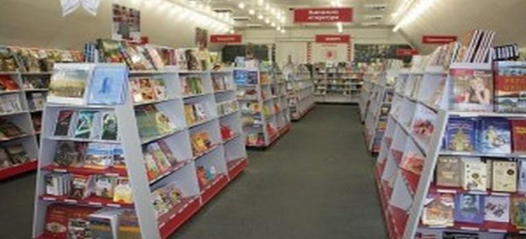Как се прави ревизия на магазини