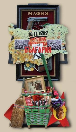 8. terč: 10.11.1989 ZMENA PRIORÍT / BULHARSKO 122,5x60x20, sololit na ráme, akryl, asambláž / ready-made Fotografie a dokumenty komunistických lídrov Bulharska s upratovacími a mafiánskymi symbolmi nového režimu 8. ціль: 10.11.1989 ЗМІНА ПРІОРИТЕТІВ / БОЛГАРІЯ 122,5x60x20, оргалит на рамі, акрил, aссамбляж / ready made Фотографії та документи комуністичних лідерів Болгарії з прибиральними та мафіозними символами нового режиму 8th target: 10.11.1989 CHANGE OF PRIORITIES / BULGARIA 122,5x60x20, fibreboard on a frame, acrylic, assemblage / ready-made Photos and documents of the communist leaders of Bulgaria with cleaning supplies and mafia symbols of the new regime