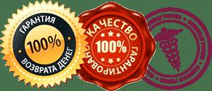 Artebio (Артебио) средство от гипертонии (Узбекистан)